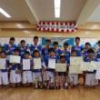 長男、FC杉田卒団