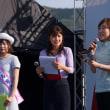 2018DEJIMA博  NIBアナウンサー・藤田智子  2018・5・5