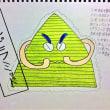 楽しかった中学の写生大会楽笑オリジナル妖怪日記304回目投稿
