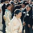 日本一運のいい女ー新皇后の肖像 24