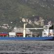 瀬戸内海で衝突事故