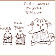 にゃこじたルンバ・1番2番(20コマまんが)