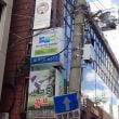 【ホテルの前のNC百貨店】釜山旅行③2018/8/18