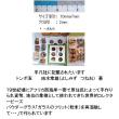 まもなく終了、半額セール!本にも記載されているアンティーク・小粒ガーナ産世界的コレクタービーズコレクションの紹介