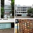 東京出張 ~NHK放送博物館~