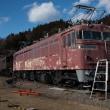 Electric Locomotive#263