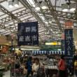 上野駅、ぐんま産直フェア