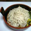 菊芋うどん~きれいな水で作り上げた 逸品  北丹沢の麓で。