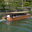 デジブック 『琵琶湖疏水を歩く』