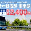 JR東海に新型保守点検車