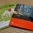 20140112_NHKラジオ ハングル講座