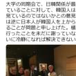 韓流の復活を唱える「知識人」の知能