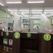 病院終わり薬局にきました。