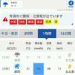 台風接近中  2017  10/22