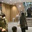【日本最長のエスカレーター】大井町駅と世界最短のエスカレーター