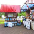 旭川市 21世紀の森キャンプ場