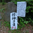五島旅 その9 Goto journey No.9