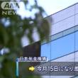年金機構、違反把握後も契約見直さず=中国業者再委託―誤入力31万8000人か