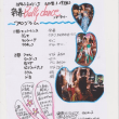 PM新春Belly dance party