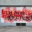 1H Bomb = 100 days of Aushwitz
