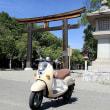 Vinoで橿原神宮へ!
