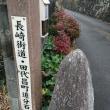 ロード・トゥ・和水町のまずは久留米まで