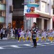 賑やかに、艶やかに、大江戸活粹(かっき)パレード (その2)