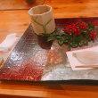 新年の茶の葉