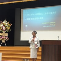 第32回日本看護歴史学会が、呉市にある広島文化学園大学で開催されました!