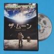 中古DVD