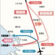 千葉県に騒音を撒き散らす羽田の糞飛行機。