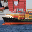 ドイツ貨物船からコカイン300㎏、乗組員3人逮捕