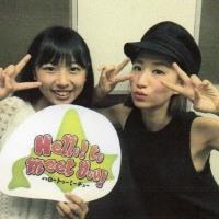 HBCラジオ「Hello!to meet you!」第97回 前編 (8/5)
