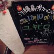 「ユキヒロ ライブ」