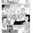 明日天気にな~れ(96)
