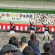 ふるさとふれあい祭りに行ってきました・創作劇「草莽の民」を観劇/GPファイナル紀平発出場V