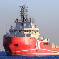 オフショア船 「 あかつき 」 ( 日本 / オフショア・ジャパン ) 2017年1月 横須賀新港