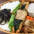 鶏唐揚げのピリ辛ネギダレ弁当リメンバー