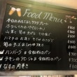4/19(木) 本日のペコ飯