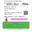 愛知県聴覚障害者協会青年部からのPRです