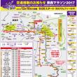 奈良マラソン開催に伴う交通規制にお気を付けください! @nara_mise