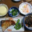 3/15 ばんごはん ぶり照り焼き・ひじき五目煮