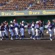 第14回隼杯少年野球大会