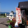 昭和村道の駅
