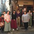上京区は濃かった!色+星+コトバで内なる太陽を取り戻すWSレポ
