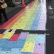 トキワ荘通りのお祭り