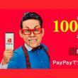 「PayPay」で、クレジットカード不正利用多発。
