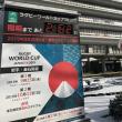 2900)世界を待つ釜石(大震災から94ヶ月)