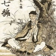 松尾芭蕉 (1644~1694年)伊賀国(現・三重県) 俳聖の正体は 幕府の隠密忍者だった?