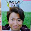 JALの新CM「旅の写真」
